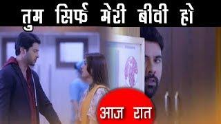 Download - kumkum bhagya king video, DidClip me