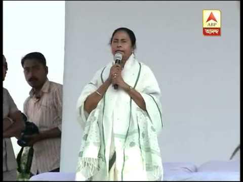 Mamata Banerjee's first meeting at Ramlila Maidan