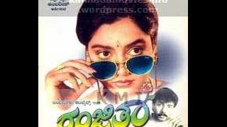 Full Kannada Movie 1993 | Ranjitha | Shruthi, Abhijith, Sundar Krishna Urs.