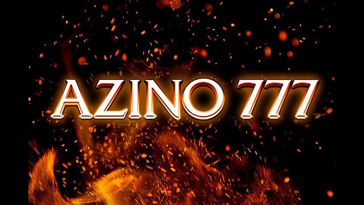 Выиграть денюжки в Azino777