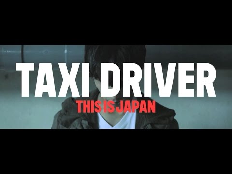 THIS IS JAPAN『TAXI DRIVER』【MV】