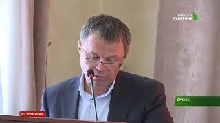 Состоялось заседание Совета Брянской областной Думы 17 10 18