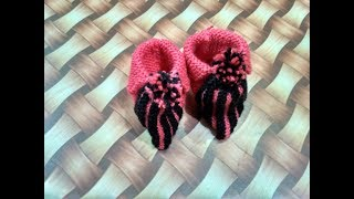 woolen bootie for kids or baby in hindi || two colour woolen bootie