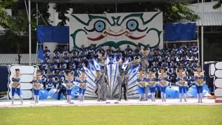 โชว์เชียร์ สีน้ำเงิน พิธีปิดกีฬาสี 2558 โรงเรียนสาธิต มศว ประสานมิตร (ฝ่ายมัธยม)