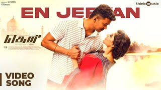 Video Theri Songs | En Jeevan Official Video Song | Vijay, Samantha | Atlee | G.V.Prakash Kumar download MP3, 3GP, MP4, WEBM, AVI, FLV Oktober 2018