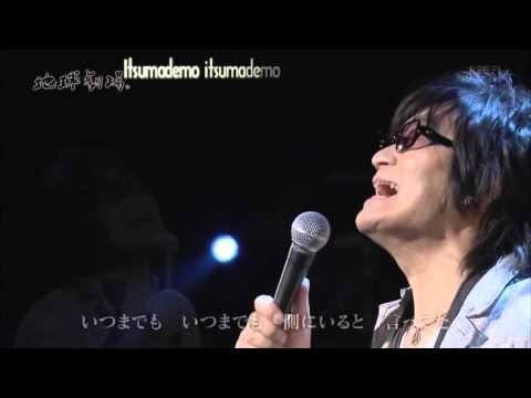 [Vietsub] Mokuren no namida (Nước mắt hoa Mộc Lan) -  STARDUST REVUE