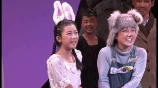 2016年稲城子どもミュージカル第25回公演「ロンの花園」虹組