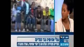 נשים אתיופיות בטלוויזיה