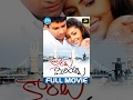 Karalu Miriyalu Full Movie | Madhu Shalini, Ratna Sagar | Rama Rao Pasupuleti | Vidya Bharani