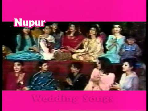Aayeya Ladhiye Ni - Musarrat Nazir - Punjabi Wedding Folk Song