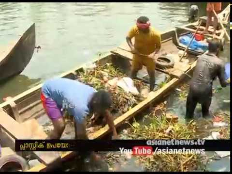 Officials gear up to save Vembanad Lake