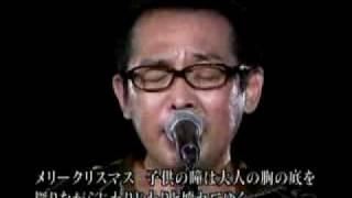 2007「夏 広島から」より。 このバージョンもぜひとも聴いていただきた...