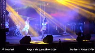 UoM | La métisse | MegaShow 2014 |  Danse