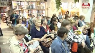 Встреча c Екатериной Вильмонт в Главном книжном 15.07.15