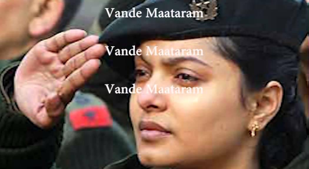 Maa tujhe salaam (from 'vande mataram') mp3 song download india.