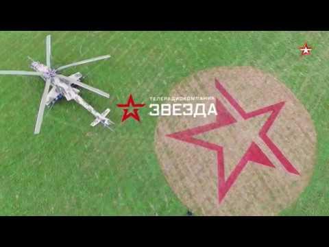 Военная приемка. Ми-26. Полет на звезду