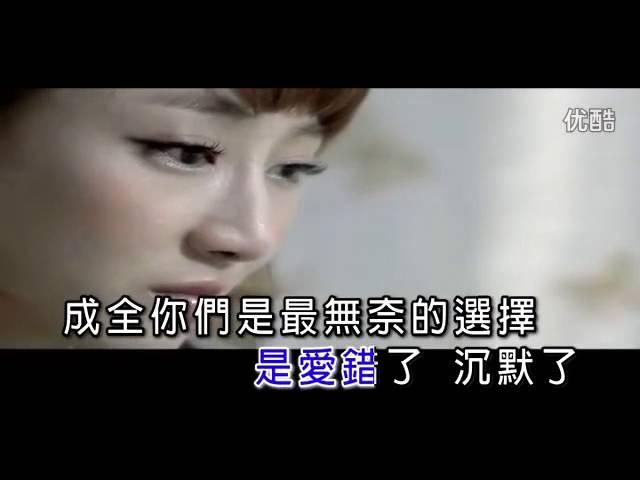 劉轉亮 錯愛KTV