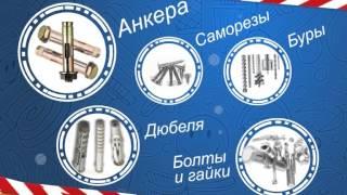 видео Строительные материалы от А до Я | Литьевой искусственный мрамор: состав, производство, своими руками, колотый, гибкий, молотый, жидкий, гипсовый, оселковый, фото