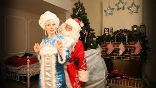 Дед Мороз цена Москва