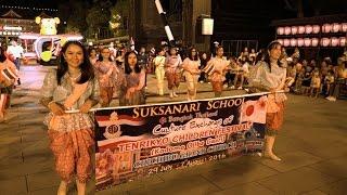 世界の友がおぢばに集結 ―立教179年おやさとパレード―