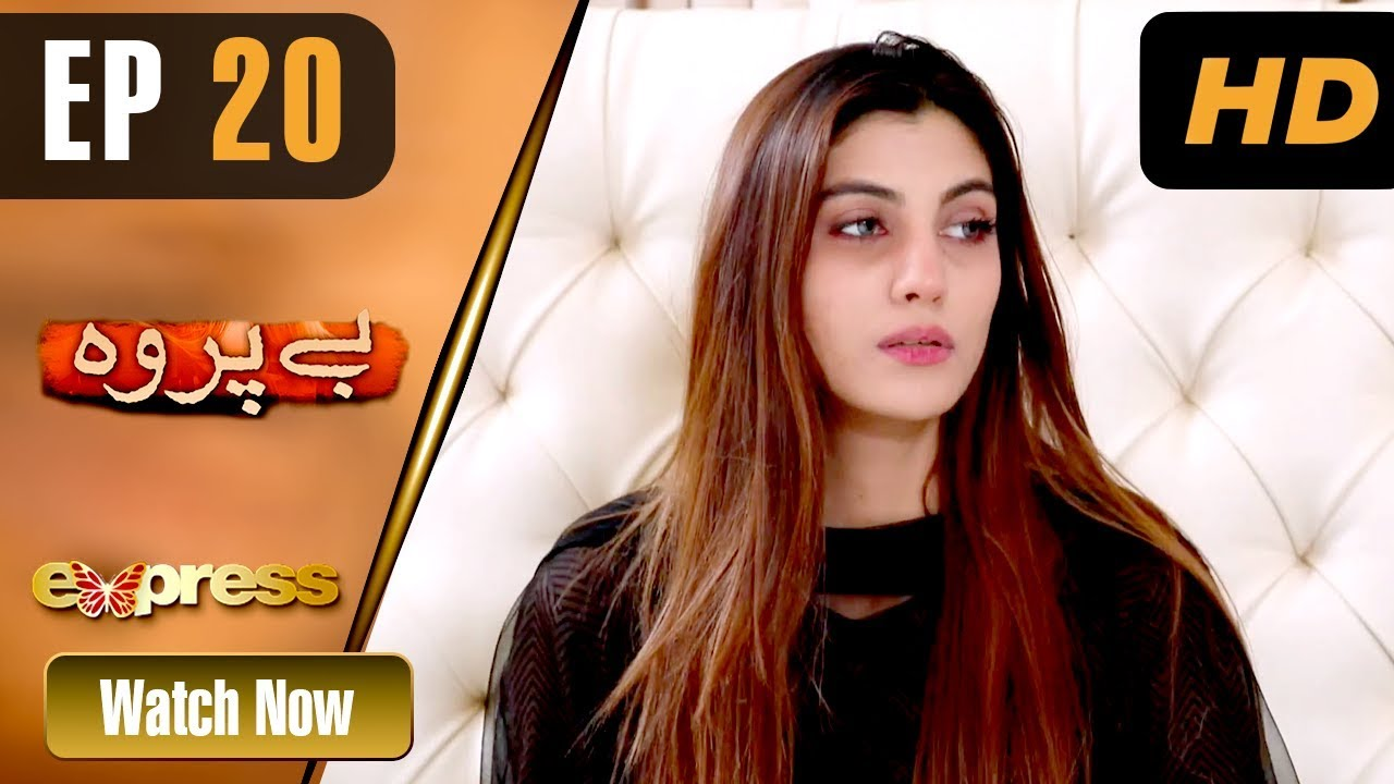 Beparwah - Episode 20 Express TV Aug 16, 2019