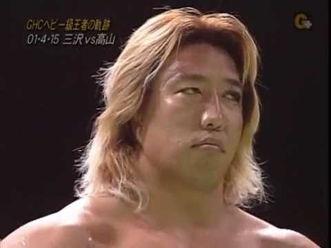 Japanese Star Yoshihiro Takayama Reportedly Paralyzed From Wrestling Accident