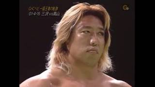 Pro Wrestling NOAH GHC Heavyweight Championship match - 2001.4.15 ...