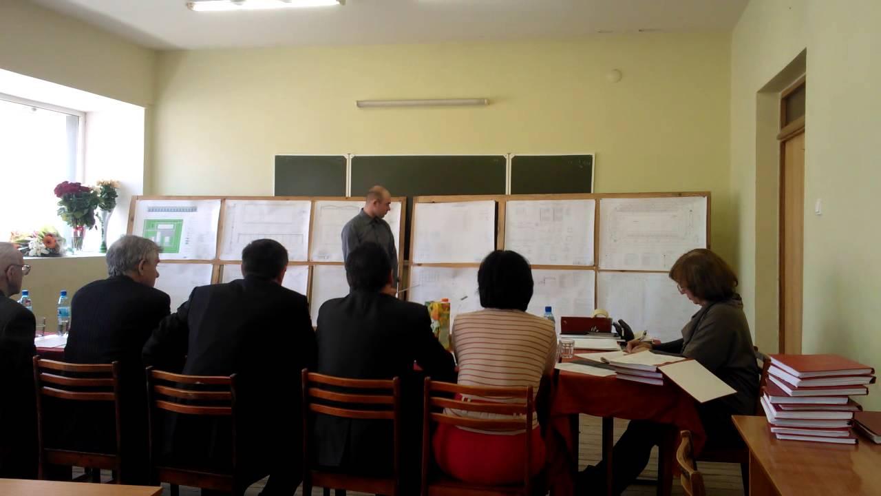 Нигматуллин И Защита дипломной работы КГАСУ