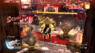 戦国BASARA4 皇 https://store.playstation.com/#!/ja-jp/tid=CUSA01159...