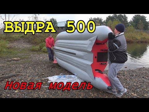 ВЫДРА, new jet