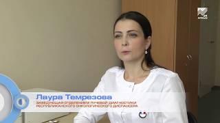 Капитальная стройка - Республиканский онкологический диспансер (05.07.2018)