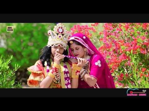 जरूर देखे - Exclusive DJ Song 2018 - कह्नैया री बांसुरी - Rajasthani DJ Hits Song - Full HD 4k Video