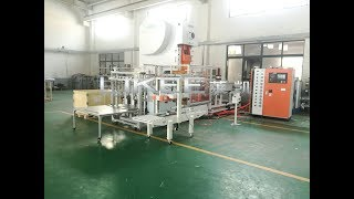 Automatic Production Line For Aluminum Foil Dishes Box Container Making  Good Price LIKEE
