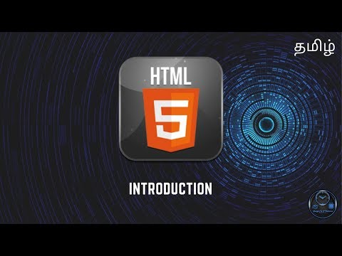 HTML Tutorials in Tamil - Introduction thumbnail