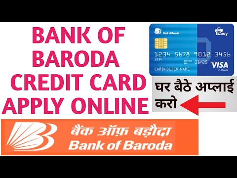 Bank Of Baroda Credit Card Apply Online इस तरह से मिलेगा क्रेडिट कार्ड 👈
