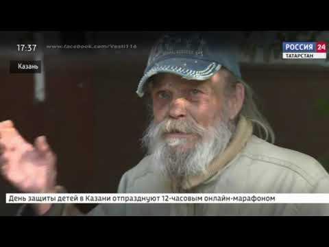 Россия 24. Вести Татарстана (29.05.20, 17:30)