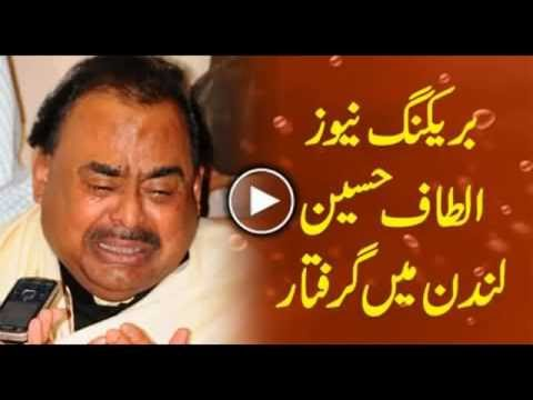 Altaf Hussain home arrested in London