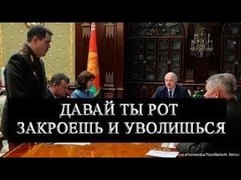 ГЕНЕРАЛЬНЫЙ ПРОКУРОР БЕЛАРУСИ ПРОТИВ ЛУКАШЕНКО