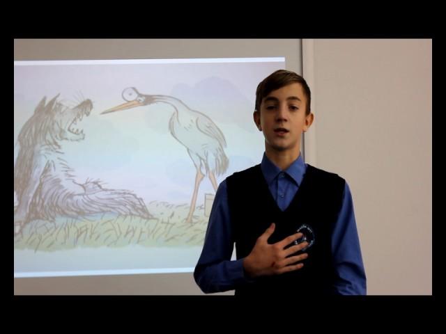 Изображение предпросмотра прочтения – ВладиславГерцог читает произведение «Волк и Журавль» И.А.Крылова