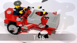 Самохідне шасі Т-16 з Lego (міні-інструкція)