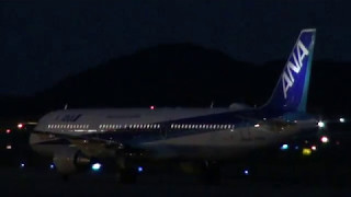 岡山空港H29・5・午後7時20分