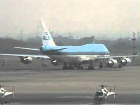 1997年 名古屋空港 08 (KLMオラ...