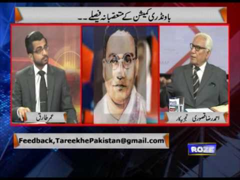 Success of Muslim League in 1946 Elections | Roze News