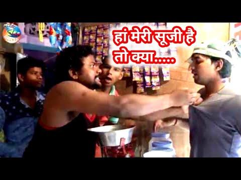 Download gupta ji suji hai kya/ very funny video // गुप्ता जी सुजी है क्या // puk puk baba // village comedy