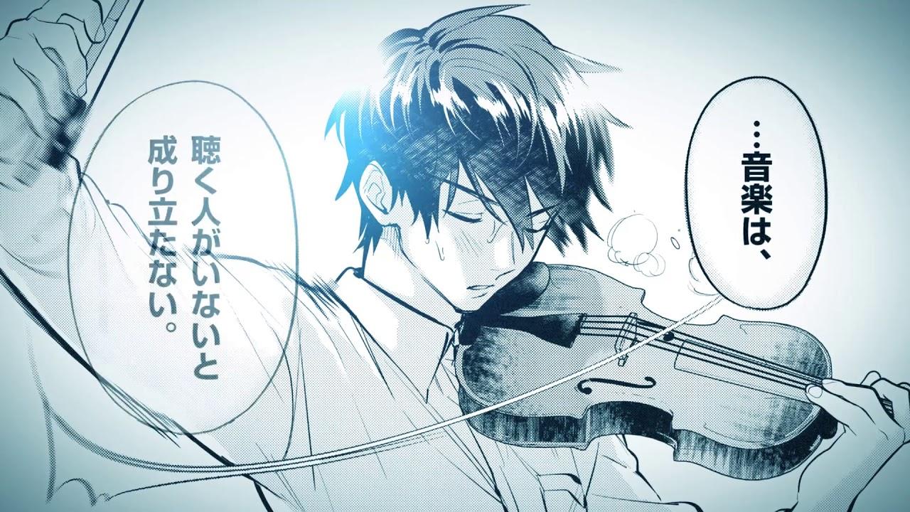 オーケストラ 青 の