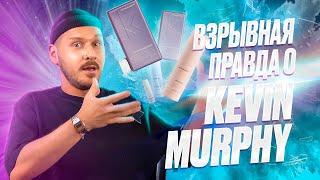 Что выбрать для ухода за волосами Обзор марки KEVIN MURPHY