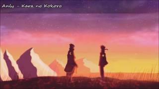 Anly - Kara no Kokoro