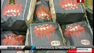 Обманув иностранных партнеров, фирма из Бобруйска попалась на неуплате налогов на родине. Зона Х