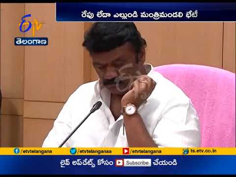 TRS Govt to Hold Cabinet Meeting to be on Tomorrow or After  to Take Decisions on Various Issues