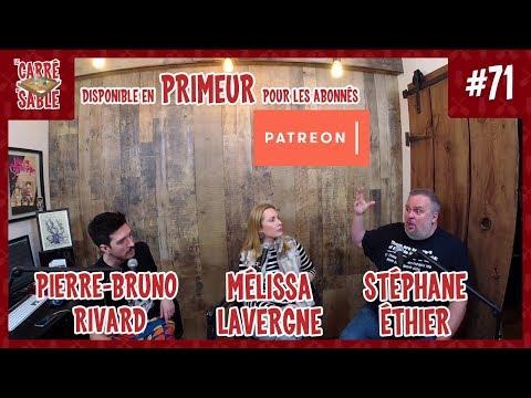 Le Carré de Sable de PB Rivard  71  Mélissa Lavergne et Stéphane Éthier